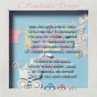 Поздравительная открытка с рождением дочери