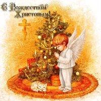 Поздравительная открытка с Рождеством Христовым загрузить бесплатно