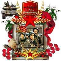 Поздравление к дню 23 февраля открытка