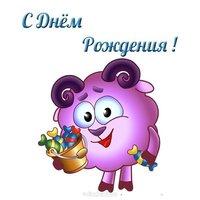 Поздравление открытка с днем рождения девочке
