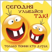 Поздравление открытка с днем смеха в стихах красивая