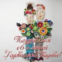 Поздравление с 6 годовщиной свадьбы открытка