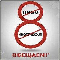 Поздравление с 8 марта фото открытка прикольная