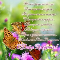 Поздравление с днем рождения молодому человеку открытка