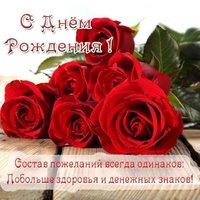 Поздравление с днем рождения женщине красивая бесплатная открытка