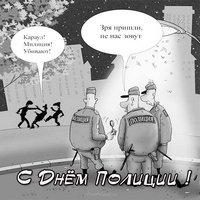 Прикольная открытка про полицию