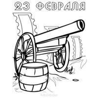 Раскраска открытка на 23 февраля печатать