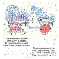 Рисованная открытка с новым годом