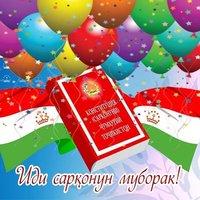 Рисунок детей день конституции Таджикистана