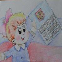 Рисунок карандашом день конституции Российской федерации