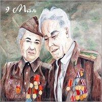 Рисунок ко Дню Победы