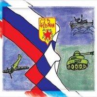 Рисунок на тему открытка на 23 февраля