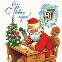 Рисунок с новым годом на открытке