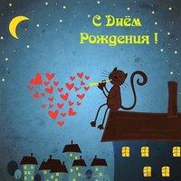 Романтическая открытка с днем рождения женщине