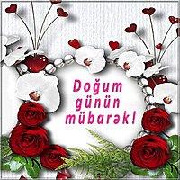 С днем рождения по азербайджански картинка