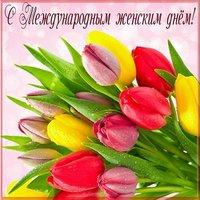 Шаблон открытка электронная с 8 марта