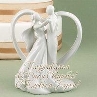 Ситцевая свадьба открытка