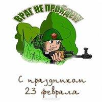 Советская открытка 23