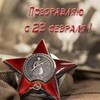 Советская открытка с 23