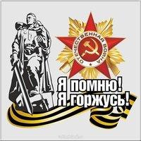 Советская открытка с Днем Победы 9 мая
