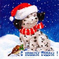 Советская открытка с новым годом собаки
