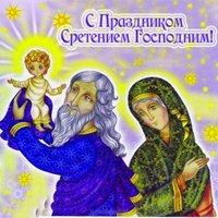 Сретение господне рисунок детей