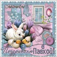 Старая Пасхальная открытка фото
