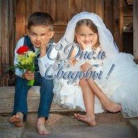 Свадьба открытка прикольная