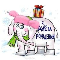 Юмористическая открытка с днем рождения женщине
