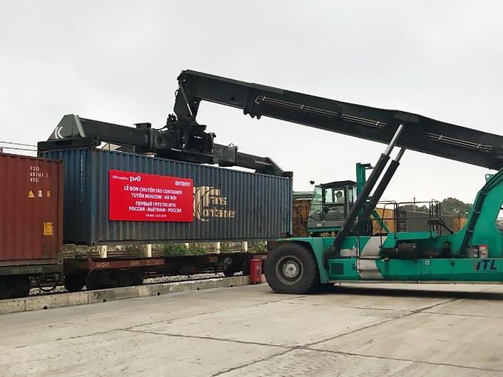 Photo: RZD Logistics.