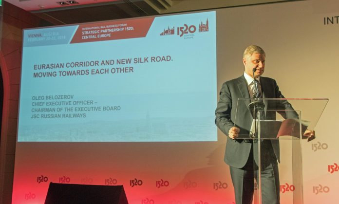 Russian Railways CEO Oleg Belozerov addresses the forum.