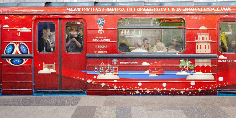 A football-themed train on the Moscow Metro. Photo: Moscow Government.