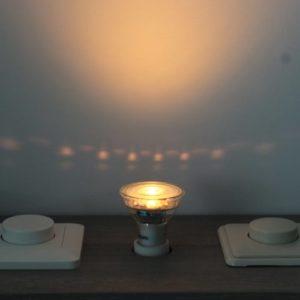 Philips LED lamp GU10 4Watt dimbaar Warm Glow 220Volt