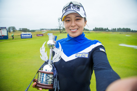 Mi Jung Hur Claims Aberdeen Standard Investments Ladies Scottish Open Crown