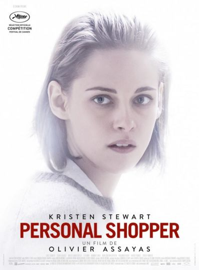 "Cineteca Ambulante en Vegadeo: ""Personal shopper"""