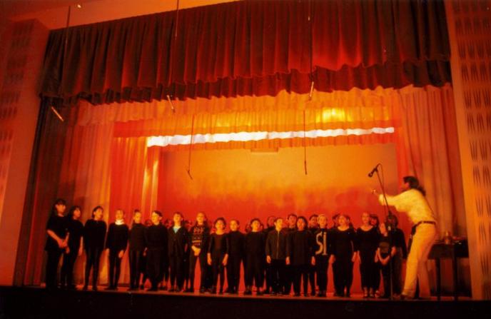 coro neovibes
