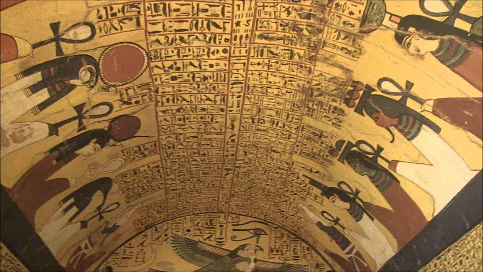 L'Egitto di Tutankhamon