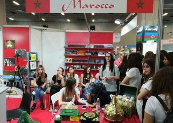 Salone Internazionale Libro - Torino (8)