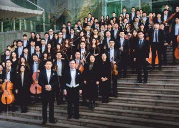 copertina Orchestra Sinfonica di Ningbo Cina