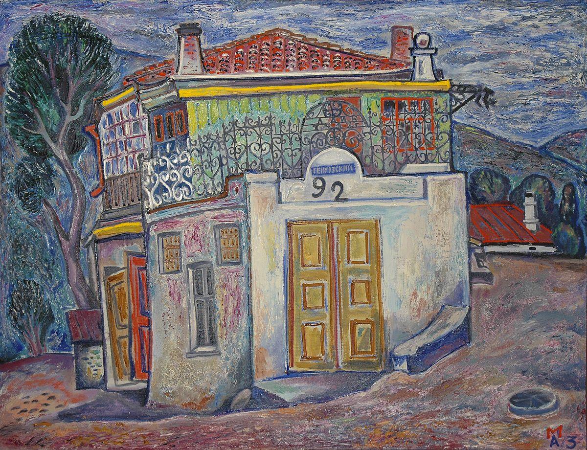 staryj-budynok-alushta-1973