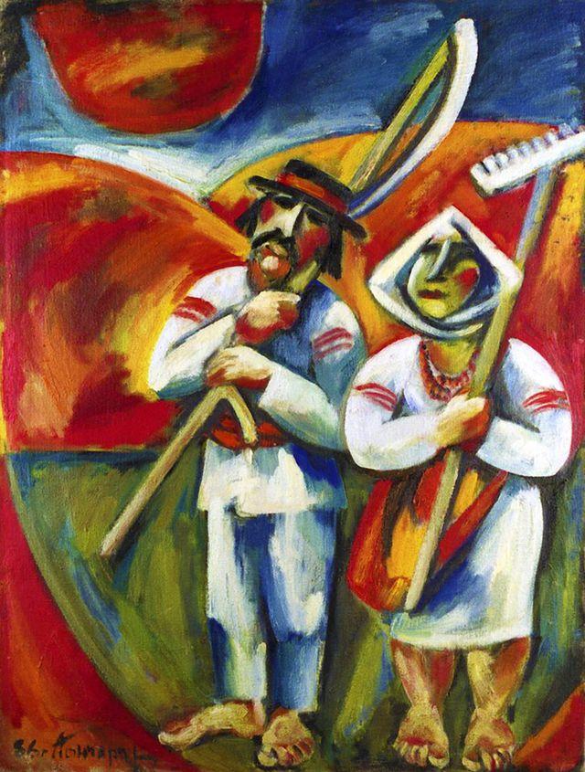 ukrainska-pastoral-1986