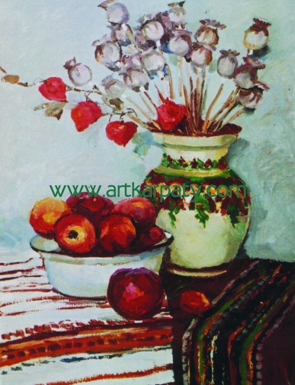 маківки з яблуками