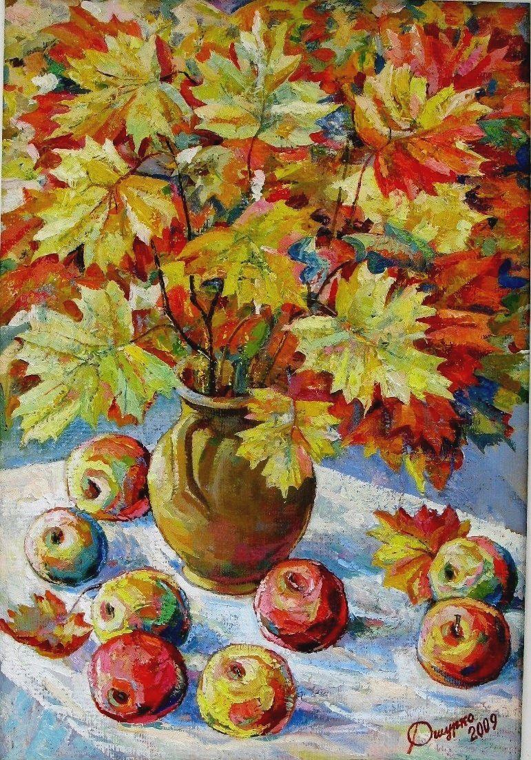 осінь2