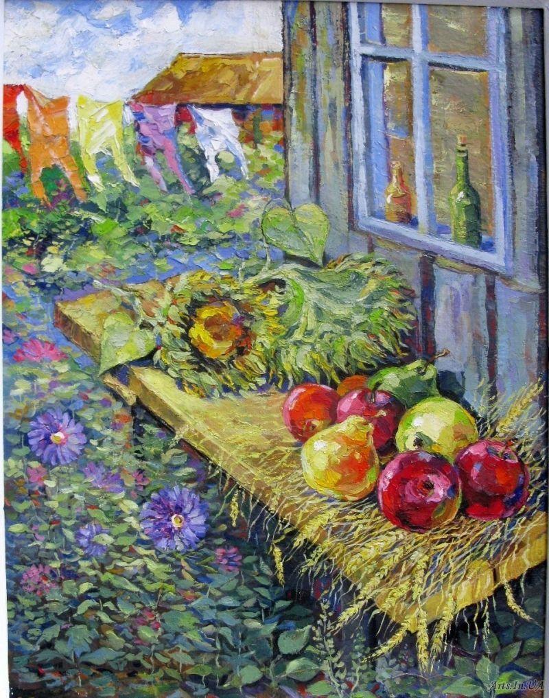 соняшники і яблука