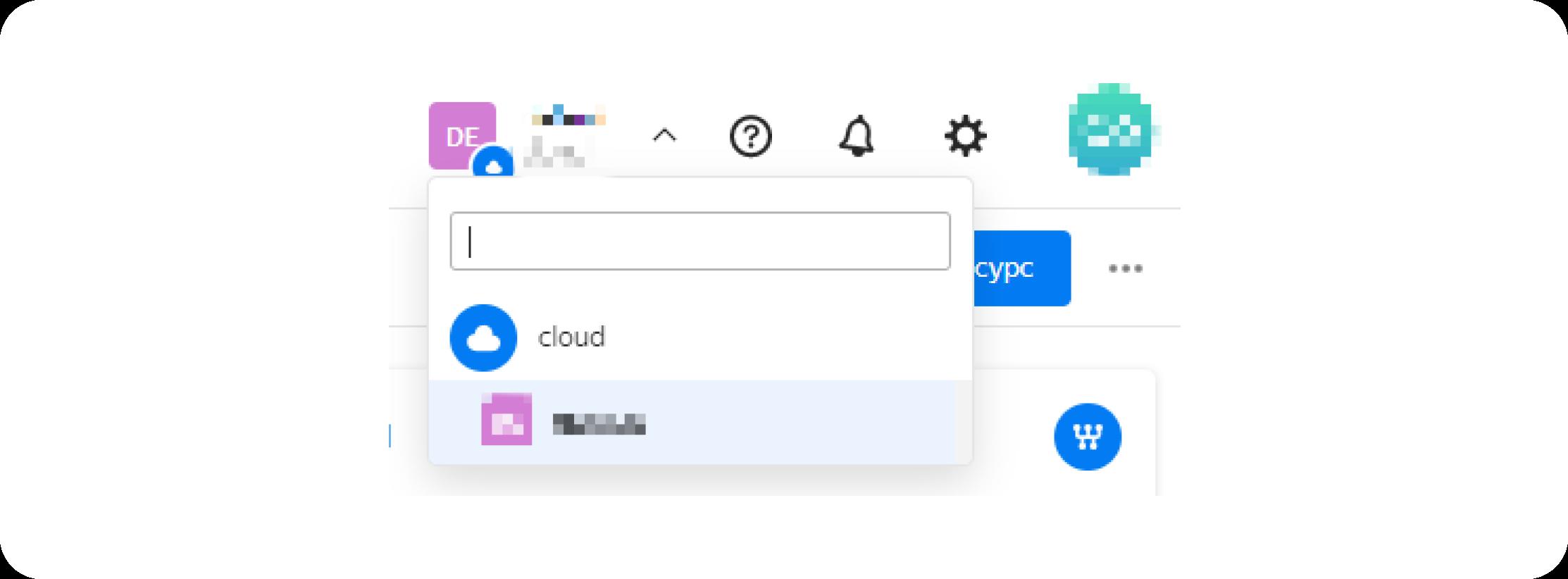 Choose the cloud