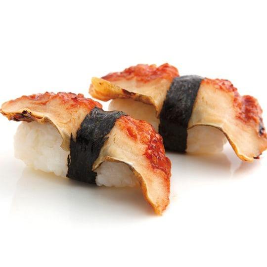 saushi auguille