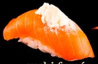 sushi fumé