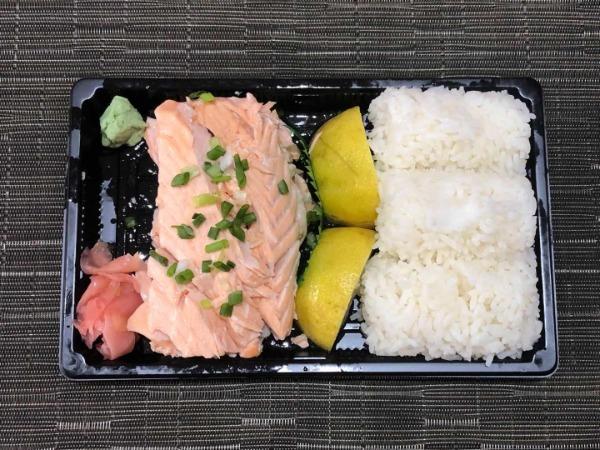 Menu vapeur saumon
